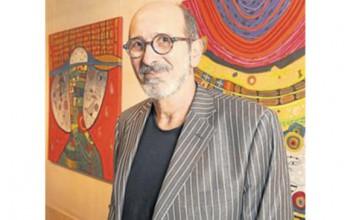 Uri Negvi (Uruguay)